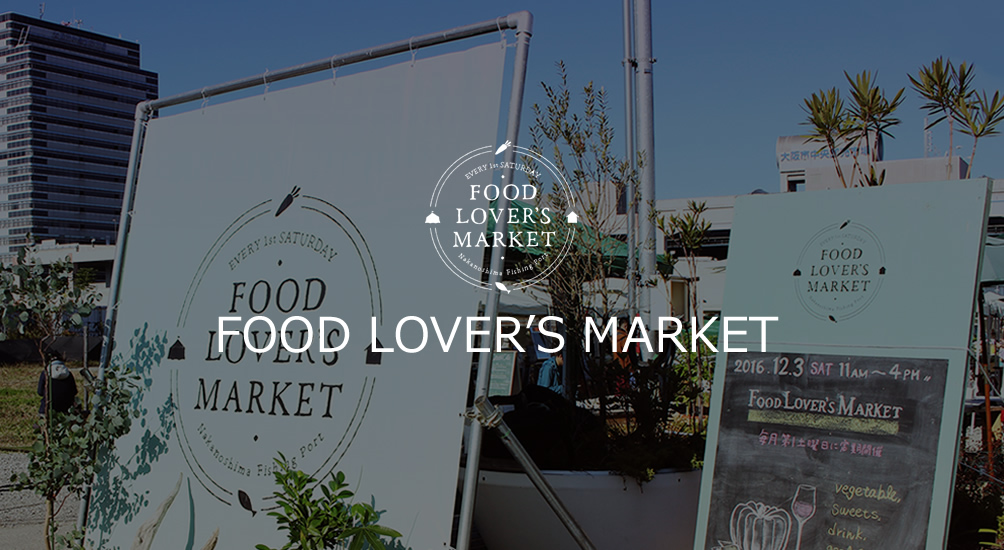 FOOD LOVER'S MARKET