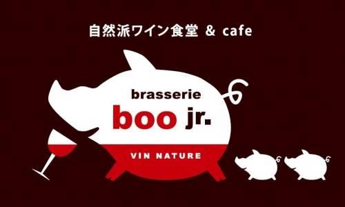 【FC】ブラッスリー・ブー・ジュニア